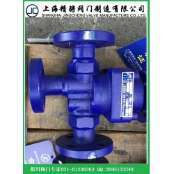 Marine three way steam trap