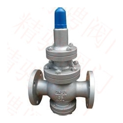 Marine flange cast steel steam pressure reducing valve GB/T1852-1993