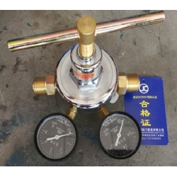 Model YQK-12 marine pressure reducing valve