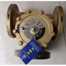 Marine LZF type thermostat -