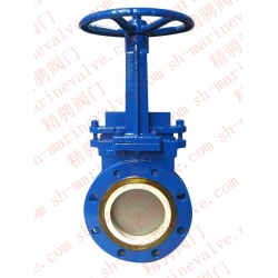Marine knife gate valves -