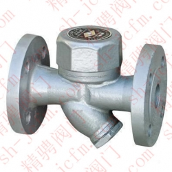 Marine flange thermal power steam trap