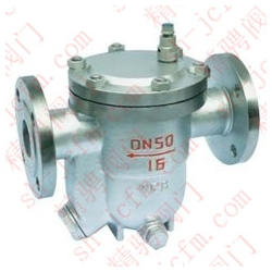 Marine free floating ball steam trap valve