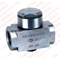 Marine CS19H thermal power disc type steam trap valve