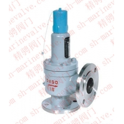 Marine daily safety valve