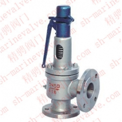 Marine full start safety valve
