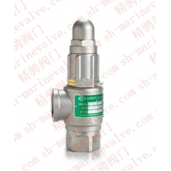 Marine DIN type German standard stainless steel internal thread safety relief valve / safety valve