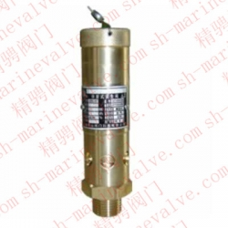Marine DIN type brass safety relief valve