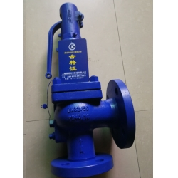Marine German standard closed safety valve