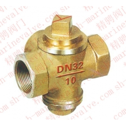 Marine DIN type German standard screw cock valve