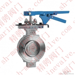 Marine DIN type German high performance butterfly valve 1