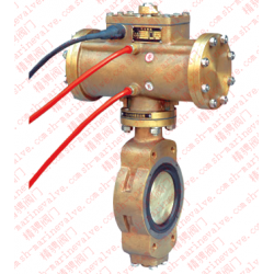 Marine immersed double eccentric pneumatic butterfly valve for ship