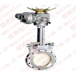 Marine electric knife gate valve