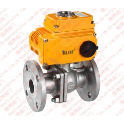Marine electric ball valve