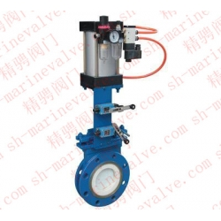Marine pneumatic knife gate valve