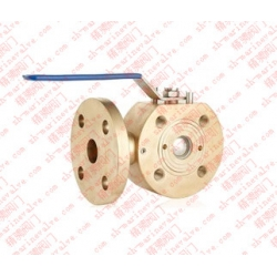 Marine super thin three way ball valve