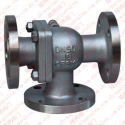 Marine flange three way ball valve