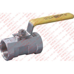 Marine one piece ball valve