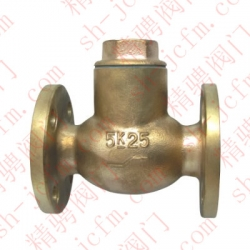 Marine daily standard bronze direct check valve F7415 F7414