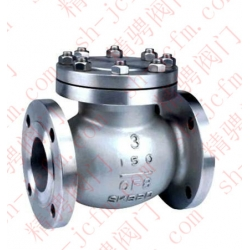 Marine ANSI type cast steel check valve