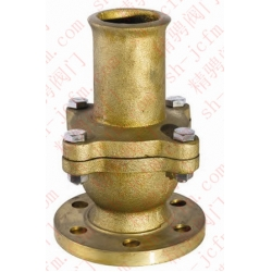 Marine flange bronze suction check valve CB/T3478-92