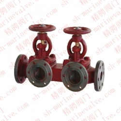 Marine flange cast iron single row discharge valve box GBT1856-93