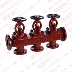 Marine flange cast iron single row triple stop valve box type S and type SS GB1854-93