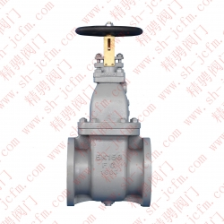 Type J flange cast iron 0.5MPA gate valve